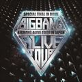 【レンタル専用】BIGBANG ALIVE TOUR 2012 IN JAPAN SPECIAL FINAL IN DOME -TOKYO DOME 2012.12.05- LIVE CD (2枚組 ディスク1)