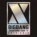 """【レンタル専用】BIGBANG JAPAN DOME TOUR 2014〜2015 """"X"""" LIVE CD (2枚組 ディスク2)"""