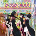 TVアニメ 「ローリング☆ガールズ」 オリジナルサウンドトラック