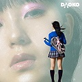 daoko <初回限定盤> (2枚組 ディスク2)