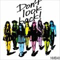 【CDシングル】Don't look back!<Type-C>