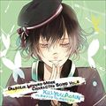 DIABOLIK LOVERS MORE CHARACTER SONG Vol.8 KILLYOU,AGAIN Vo.無神アズサ