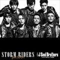 【CDシングル】STORM RIDERS feat.SLASH