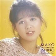 ゴールデン☆ベスト〜シングル・コレクション [SHM-CD] (2枚組 ディスク2)