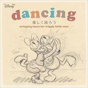ミニ ディズニー シング ダンシング/楽しく踊ろう