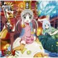 TVアニメ「えとたま」キャラクターソングミニアルバム2 「ETMファイティングクライマックス!本気の師匠チャレンジ編」
