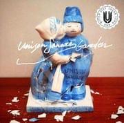 【CDシングル】シュガーソングとビターステップ <初回限定盤> (2枚組 ディスク1)