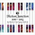 FictionJunction 2010-2013 The BEST of Yuki Kajiura LIVE 2 (3枚組 ディスク3)