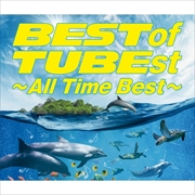 BEST of TUBEst 〜All Time Best〜 (4枚組 ディスク2)