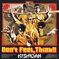 【CDシングル】Don't Feel,Think!!