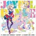 TVアニメ/データカードダス『アイカツ!』3rdシーズン 挿入歌ミニアルバム1 JOYFUL DANCE