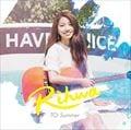 【CDシングル】TO:Summer (2枚組 ディスク1)