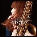 STORY -10th Anniversary-