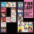 ゴールデン☆ベスト ピンク・レディー 〜コンプリート・シングル・コレクション〜 [SHM-CD] (2枚組 ディスク1)