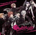Starry☆Sky Film Festival ZODIAC SIGN Vol.03 〜FRAGMENTS OF THE PAST〜 (2枚組 ディスク1) -Fragments of the Past-