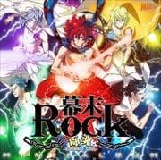 幕末Rock 極魂 -ULTIMETSOUL- ミニアルバム