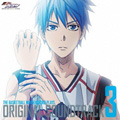 TVアニメ 黒子のバスケ オリジナルサウンドトラック Vol.3 (2枚組 ディスク2)