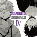 ドラマCD GANGSTA. IV