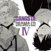 ドラマCD GANGSTA. IV