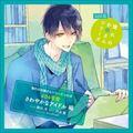 憧れのお隣さんシリーズ vol.6 404号室 さわやかなアイドル編