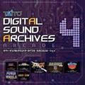 タイトーデジタルサウンドアーカイブス 〜ARCADE〜 Vol.4 (2枚組 ディスク2)