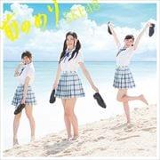 【CDシングル】前のめり<Type-C>