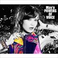 10th Anniversary BEST ALBUM POWERS OF VOICE(初回限定盤B)(3枚組 ディスク1)