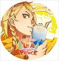 MOTTO LIP ON MY PRINCE VOL.2 ショウタ 〜しびれる稲妻のKISS〜