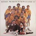 セルジオ・メンデス&ザ・ニュー・ブラジル'77 [SHM-CD]
