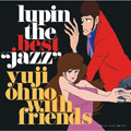 "LUPIN THE BEST ""JAZZ"" (2枚組 ディスク1)"