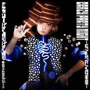 【CDシングル】Crazy Party Night〜ぱんぷきんの逆襲〜