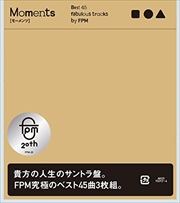 Moments [Best 45 fabulous tracks by FPM] (3枚組 ディスク3) -Lust-