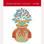 MONKEY MAJIK BEST - A.RI.GA.TO - (3枚組 ディスク1)