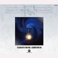 宇宙戦艦ヤマト YAMATO SOUND ALMANAC1974-1983 YAMATO MUSIC ADDENDUM (3枚組 ディスク1) -YAMATO BGM ADDENDUM-