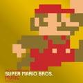 30周年記念盤 スーパーマリオブラザーズ ミュージック (2枚組 ディスク1)