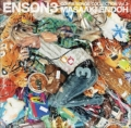 ENSON3 COVERR SONG COLLECTION Vol.3