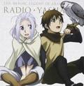 アルスラーン戦記〜ラジオ・ヤシャスィーン! Vol.2 (2枚組 ディスク2)