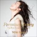 Premium Ivory-The Best Songs Of All Time- (2枚組 ディスク1)