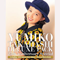 YUMIKO TAKAHASHI DELUXE PACK 25th Anniversary Special (2枚組 ディスク1) -1990〜1993-