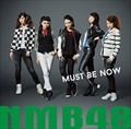 【CDシングル】Must be now<Type-A>