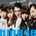 【CDシングル】Must be now<Type-C>