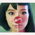 【CDシングル】メビウスの行き止まり