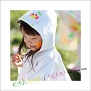 【CDシングル】KIRA KIRA/AKARI
