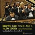 チャイコフスキー:ピアノ協奏曲第1番LIVE