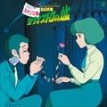 ルパン三世 カリオストロの城 オリジナル・サウンドトラックBGM集 [Blu-spec CD2]