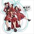 【CDシングル】 唇にBe My Baby (Type-A) (2枚組 ディスク1)