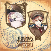 DIABOLIK LOVERS Bloody Songs-SUPER BESTII-月浪家ver  (2枚組 ディスク2)