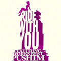 Ride With You〜Featuring Works Best〜