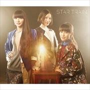 【CDシングル】 STAR TRAIN