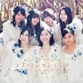 【CDシングル】 コップの中の木漏れ日 (Type-A)